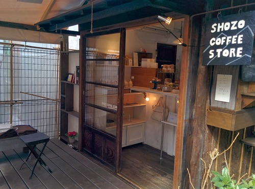 Shozo Coffee Store review (21)