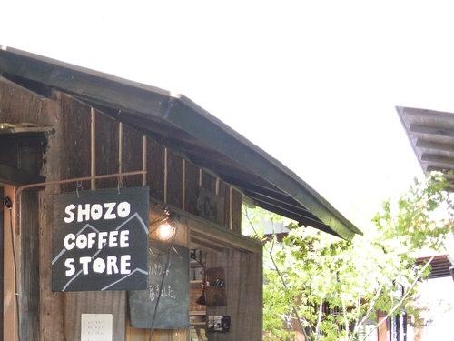 Shozo Coffee Store review (22)