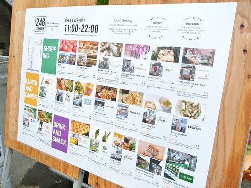 Shozo Coffee Store review (23)