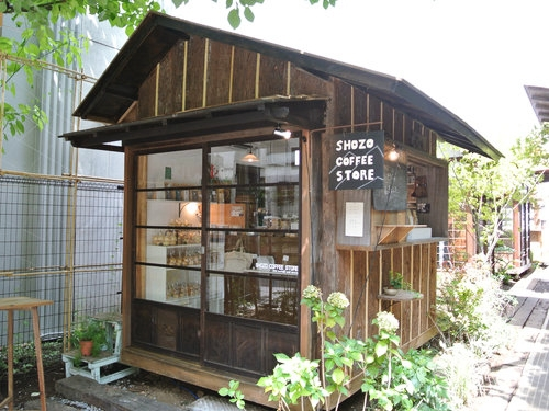 Shozo Coffee Store review (25)