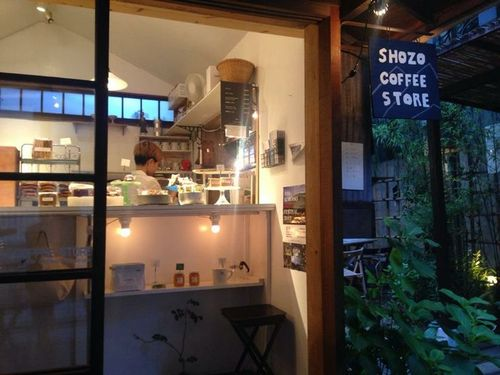 Shozo Coffee Store review (4)