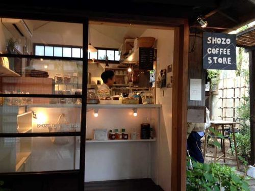 Shozo Coffee Store review (5)