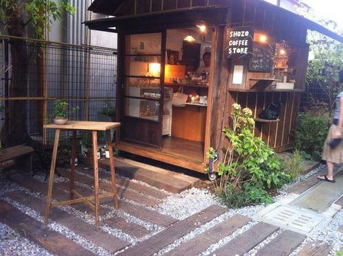 Shozo Coffee Store review (6)