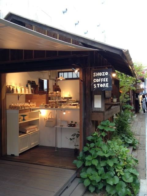 Shozo Coffee Store review (7)