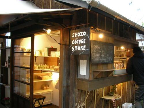 Shozo Coffee Store review (8)