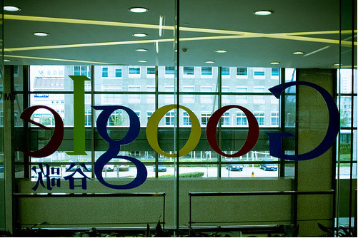 google offices from all around the world (27)