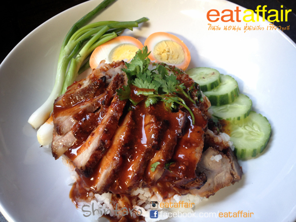 roasted red pork with steamed rice recipe (1)