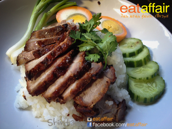 roasted red pork with steamed rice recipe (15)
