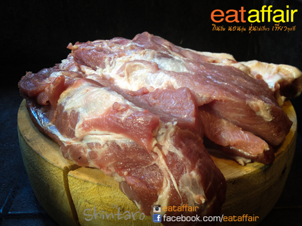 roasted red pork with steamed rice recipe (2)
