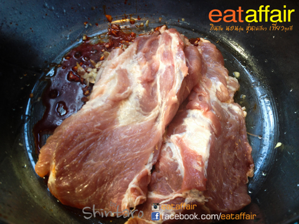 roasted red pork with steamed rice recipe (5)