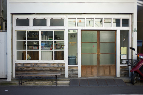 Bear Pond Espresso coffee shop review (12)