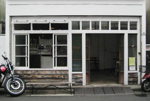 Bear Pond Espresso coffee shop review (16)