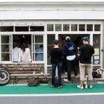 """""""Bear Pond Espresso"""" ร้านกาแฟเล็กๆในโตเกียว ที่มีคนเข้าไม่ขาดสาย"""