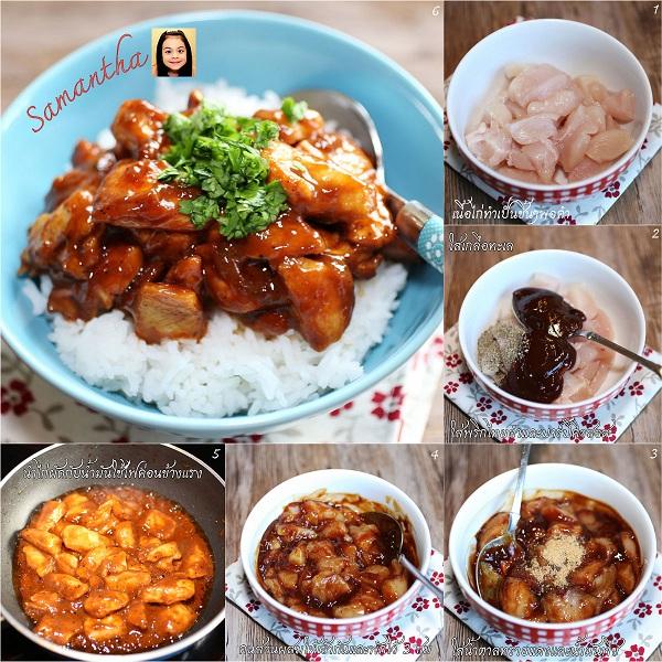 bbq sauce fried chicken recipe (2)