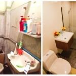 รีโนเวทห้องน้ำเก่า ให้สวยทันสมัย และน่าใช้กว่าที่เคย