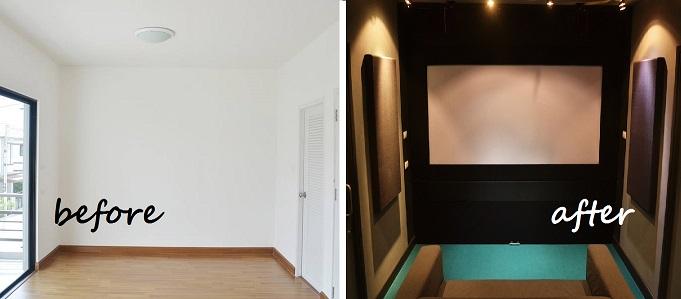remodel-home-to-semi-theater-studio-1
