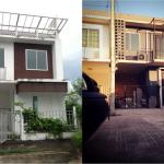 Review : เปลี่ยนบ้านร้าง ให้กลายเป็นบ้านรัก
