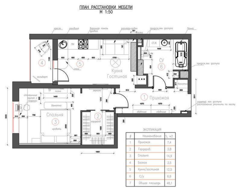 white warm contempt 48 sq mts apartment (15)