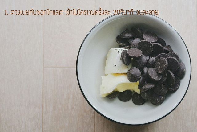 chewy brownie recipe  (2)