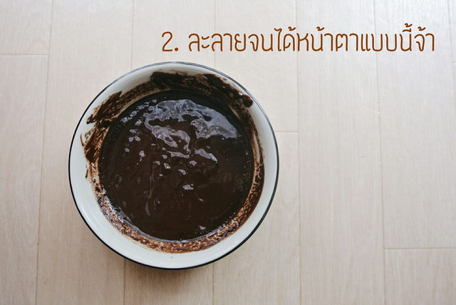 chewy brownie recipe  (4)