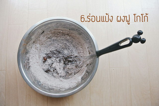 chewy brownie recipe  (8)