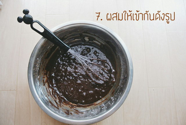 chewy brownie recipe  (9)