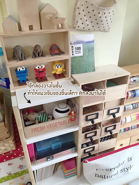 renovate girl bedroom review (17)