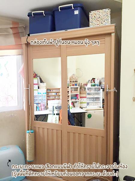 renovate girl bedroom review (25)