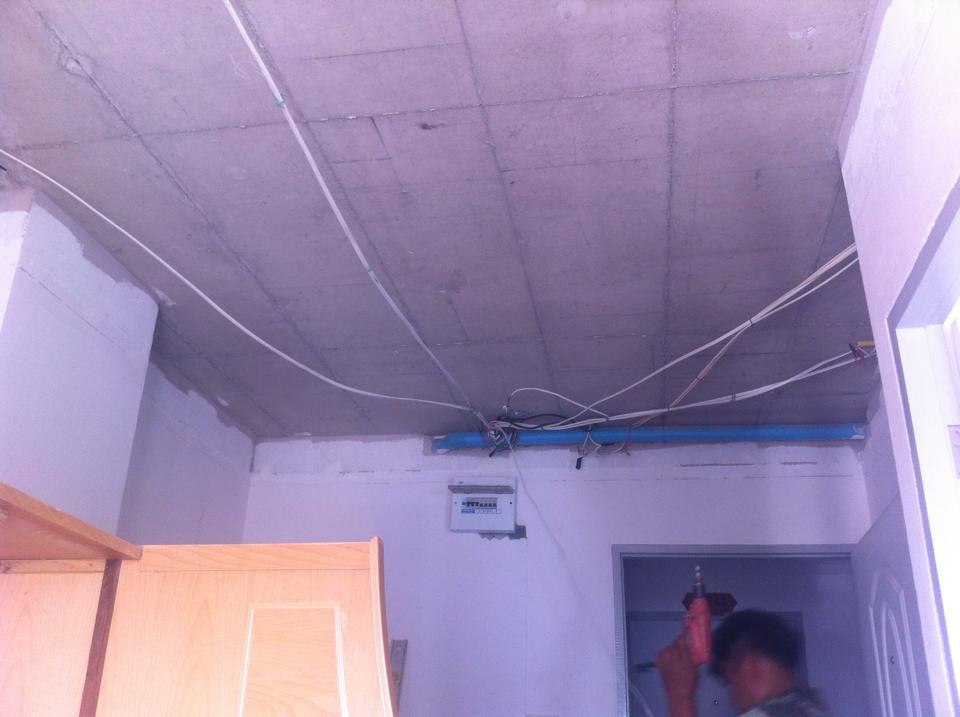renovate condo 24 sq m (1)