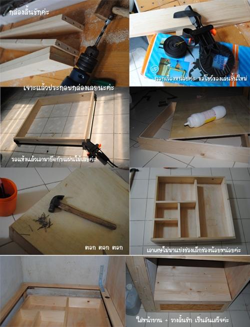 wooden kitchen ambiance renovation (12)