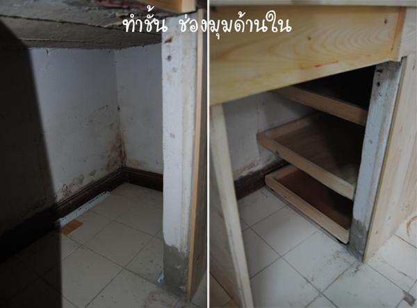 wooden kitchen ambiance renovation (14)