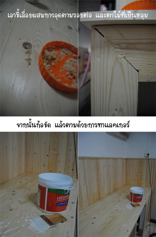 wooden kitchen ambiance renovation (16)