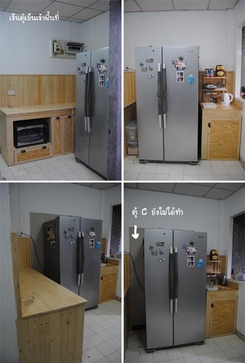 wooden kitchen ambiance renovation (19)