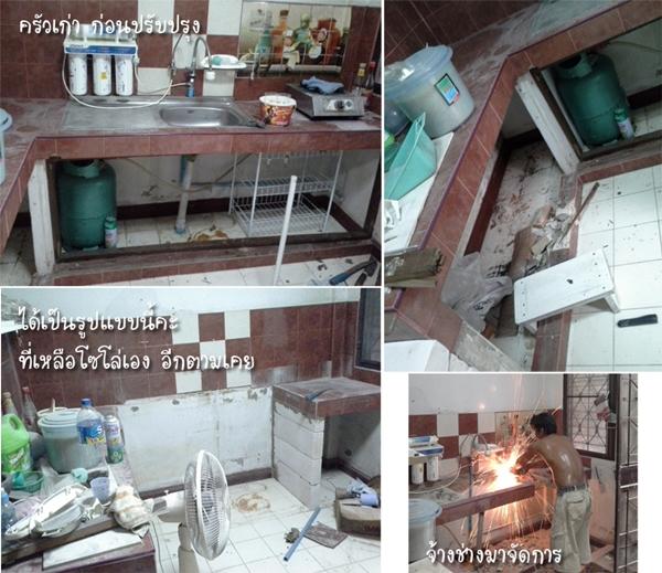 wooden kitchen ambiance renovation (2)