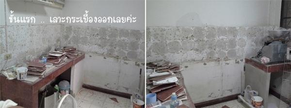 wooden kitchen ambiance renovation (4)