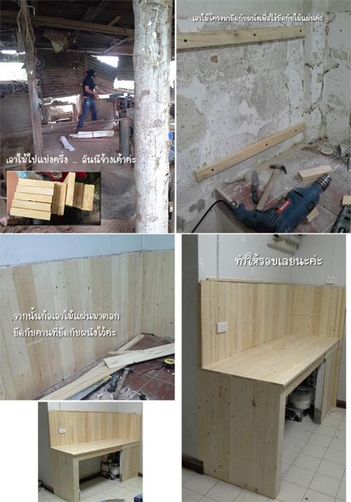 wooden kitchen ambiance renovation (5)