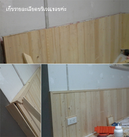 wooden kitchen ambiance renovation (6)