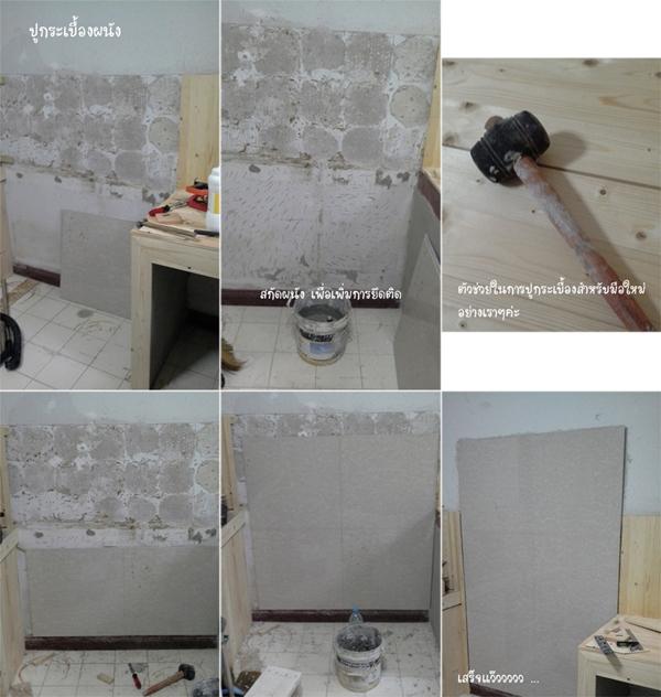 wooden kitchen ambiance renovation (8)