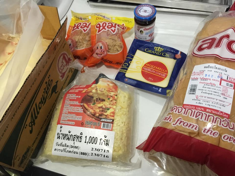 dried shredded pork toast recipe (2)