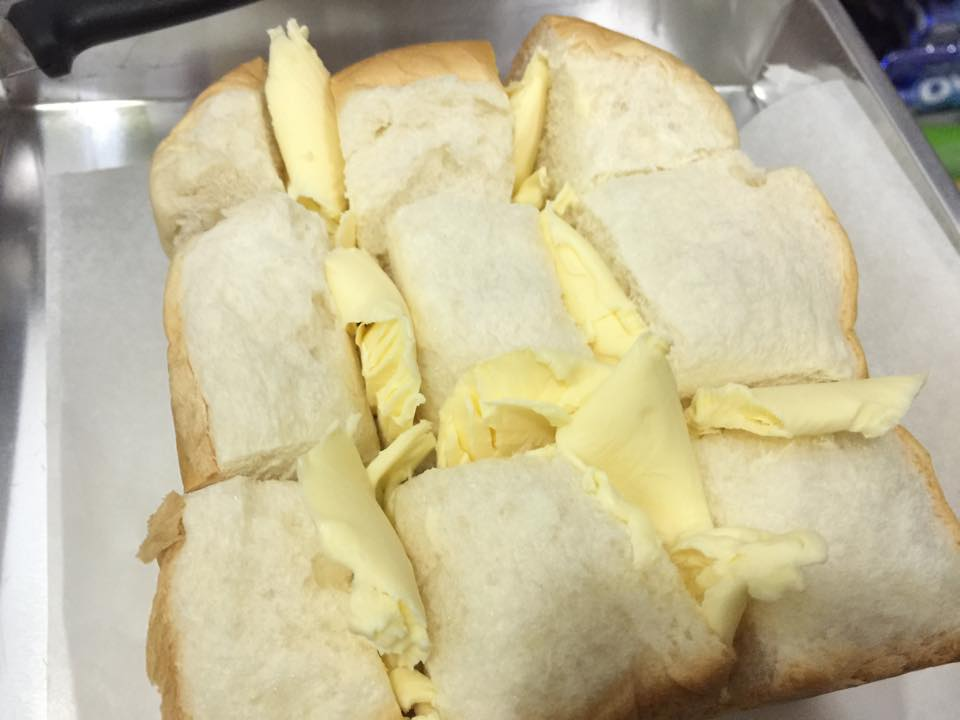 dried shredded pork toast recipe (4)