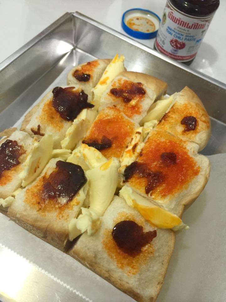 dried shredded pork toast recipe (5)