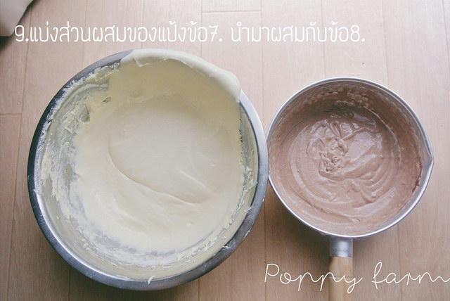 zebra cake recipe (11)