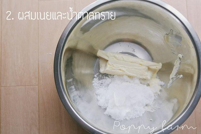 zebra cake recipe (4)