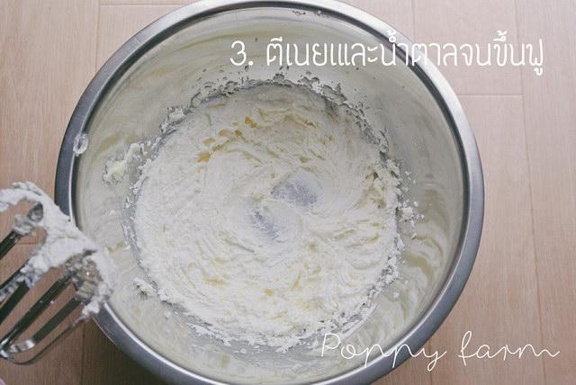 zebra cake recipe (5)