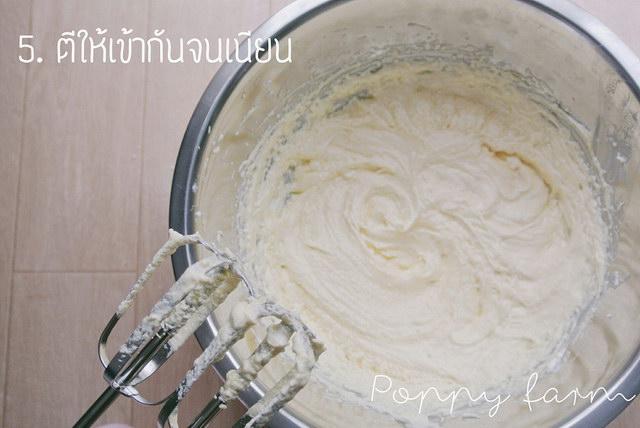 zebra cake recipe (7)
