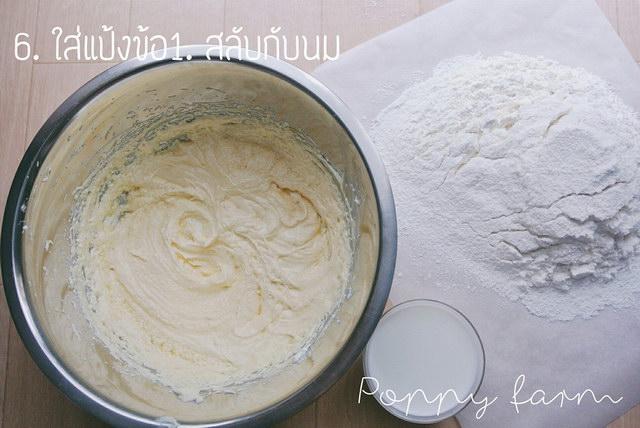 zebra cake recipe (8)