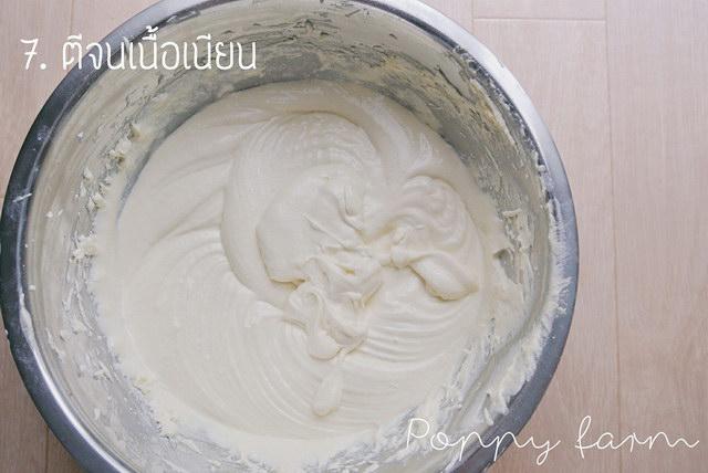zebra cake recipe (9)