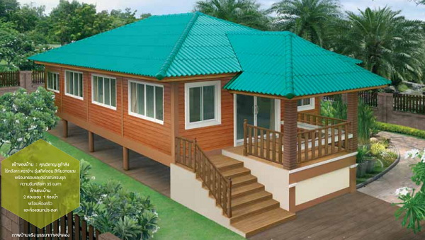 thai-conetemporary-house-with-basement-area
