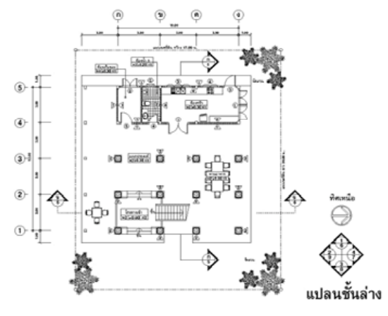 thai-contemporary-3-bedroom-house-plan (1)