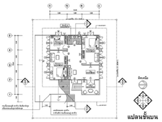 thai-contemporary-3-bedroom-house-plan (2)